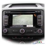 Rear View Camera - Retrofit - VW T5 GP Swing doors - Complete