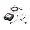 "IMA Multimedia Adapter ""Basic"" - BMW CIC Professional E-Series"