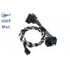 Set cavi presa multimediale AMI Audi Music Interface - Audi A4 8K, A5 8T, Q5 8R CAN