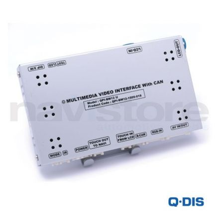 Video Interface QPI-BM12 - BMW NBT 6PIN LVDS, PIP function