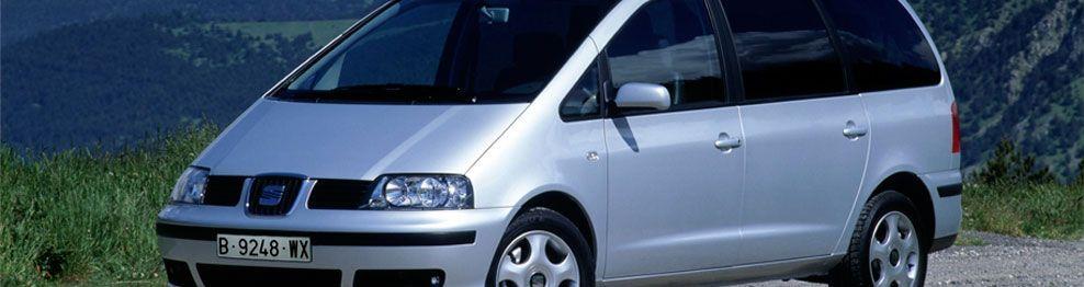Alahambra 7M (1996 – 2010)