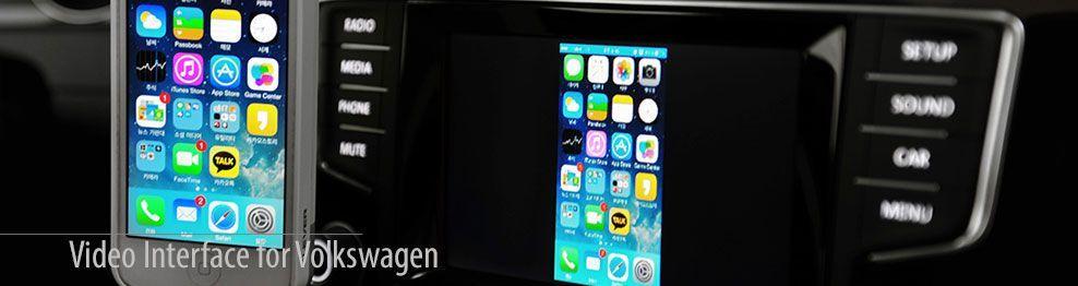 03.12.08 Video Interface - Volkswagen