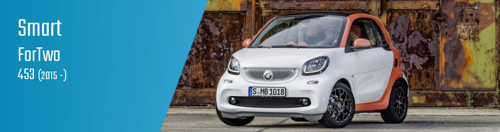 ForTwo 453 (2015 -)